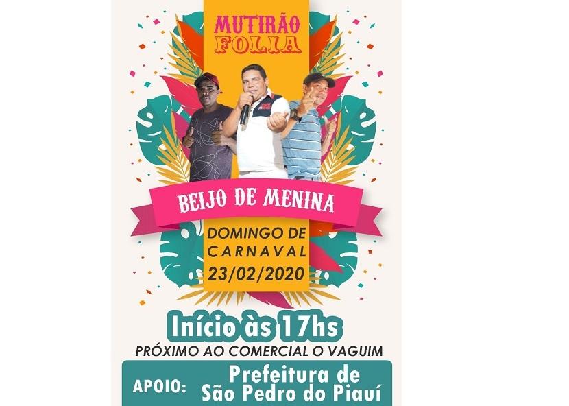 Carnaval | Domingo acontece o Mutirão Folia em São Pedro do Piauí, participe!
