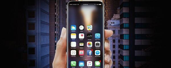 Ações da Apple batem recorde histórico após possível data de lançamento do iPhone 8