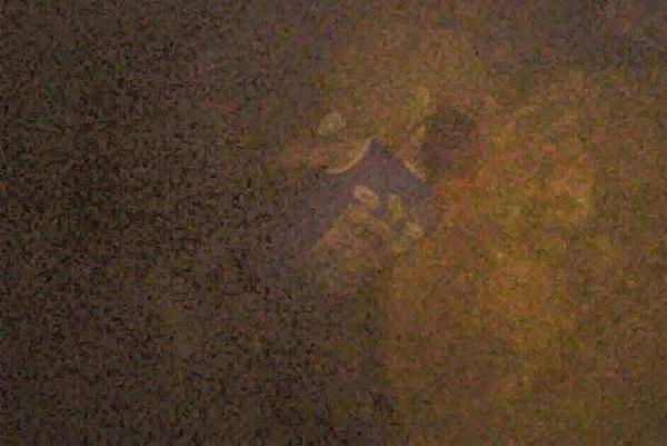 Corpo de homem é encontrado submerso em riacho na zona rural de São Pedro do Piauí