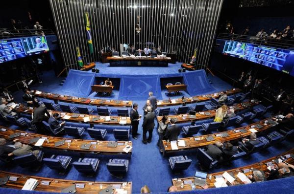 Senado Federal (Imagem: Divulgação)