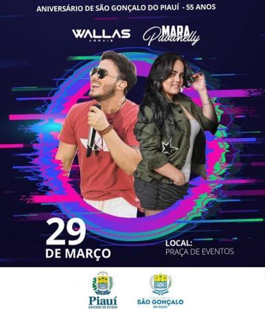 Banner do Evento (Imagem: Divulgação)