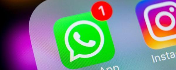 WhatsApp tem vulnerabilidade que permite invasão de hackers