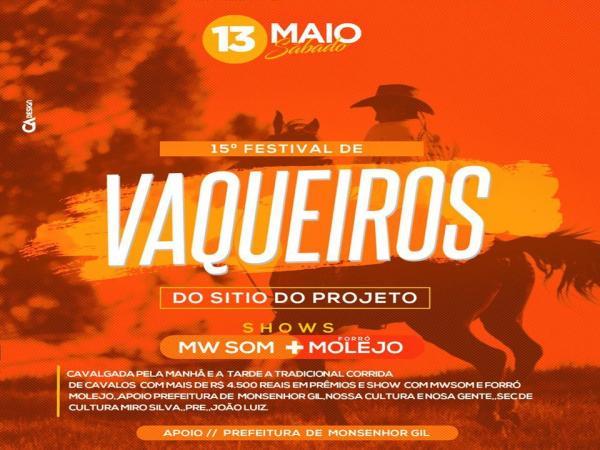 15º Festival de Vaqueiros da comunidade Sítio do Projeto